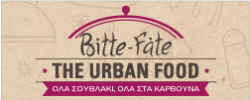 bite-fate-logo