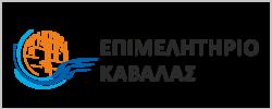 epimelitirio-kavalas-logo