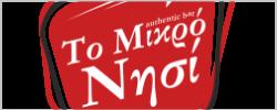 mikro-nisi-logo