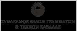sfgt-logo