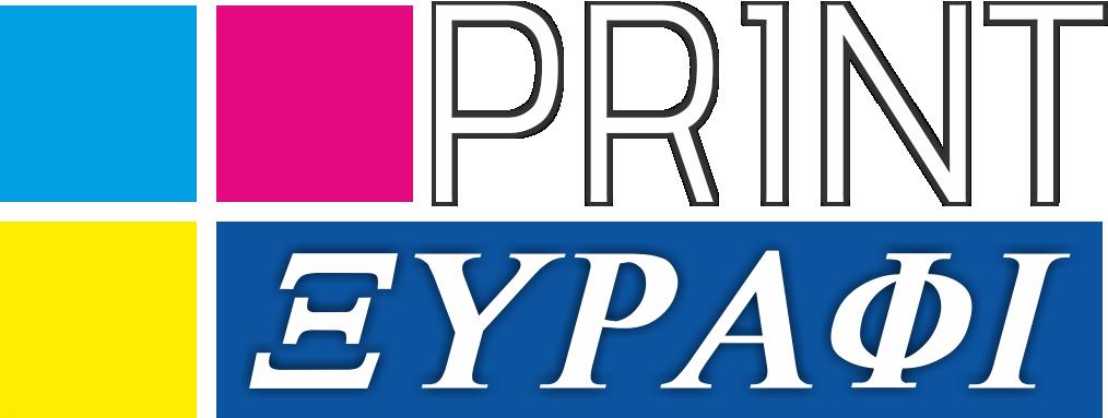Ψηφιακές εκτυπώσεις, offset τυπογραφείο, γραφικές τέχνες, σχεδίαση εντύπων, εκδόσεις βιβλίων & εφημερίδων